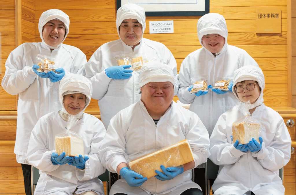 かたぐるま パン工房