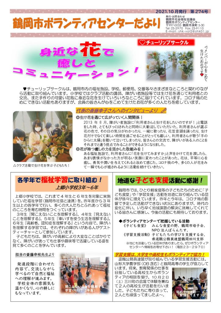 info-r3-10-07のサムネイル